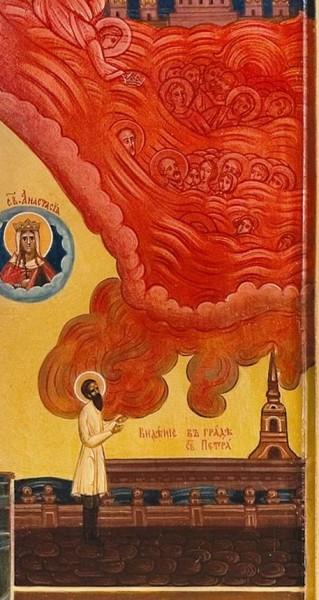 013_Житийная икона_05_видение в граде Святого Петра_д