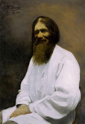 портрет_13.12.1916