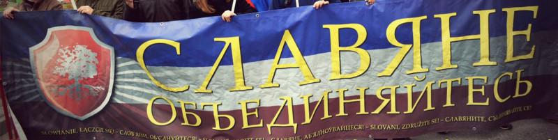 Пришло время объединения для всех народов нашего региона: не позволим в странах бывшего Советского Союза реализовать планы Барухов!