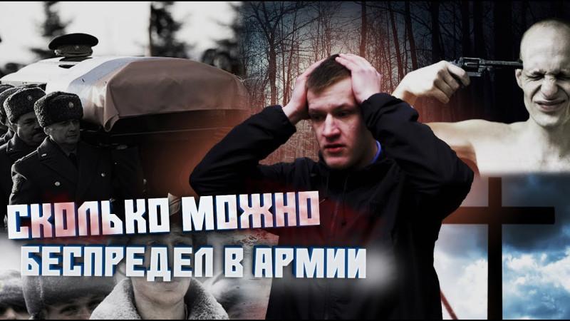 А ведь скоро в Беларуси и по всему нашему региону может начаться война, а в армии такой бардак?
