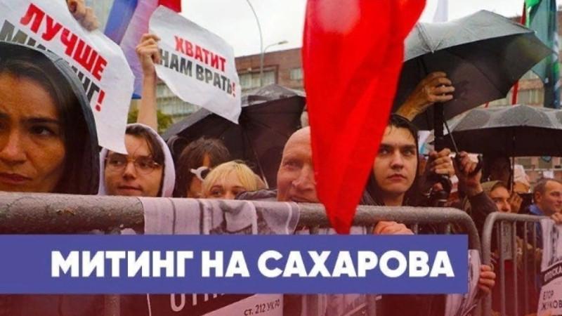 «Не важно какая причина, важно, чтобы митинги были постоянно!» — главный лозунг демократической оппозиции в РФ