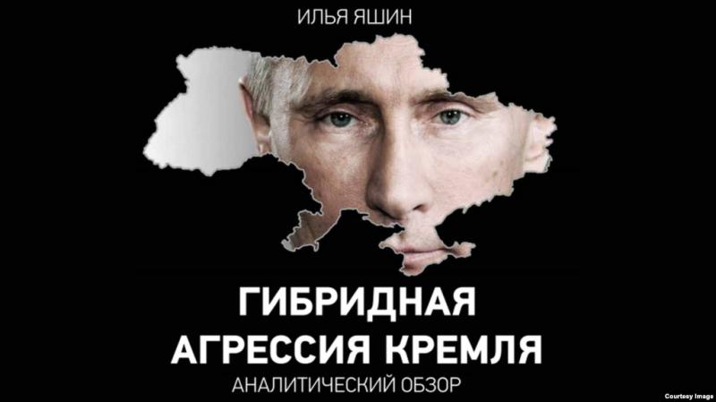Что посеял преступный режим России на Украине, должен и пожать, чтобы была восстановлена справедливовость