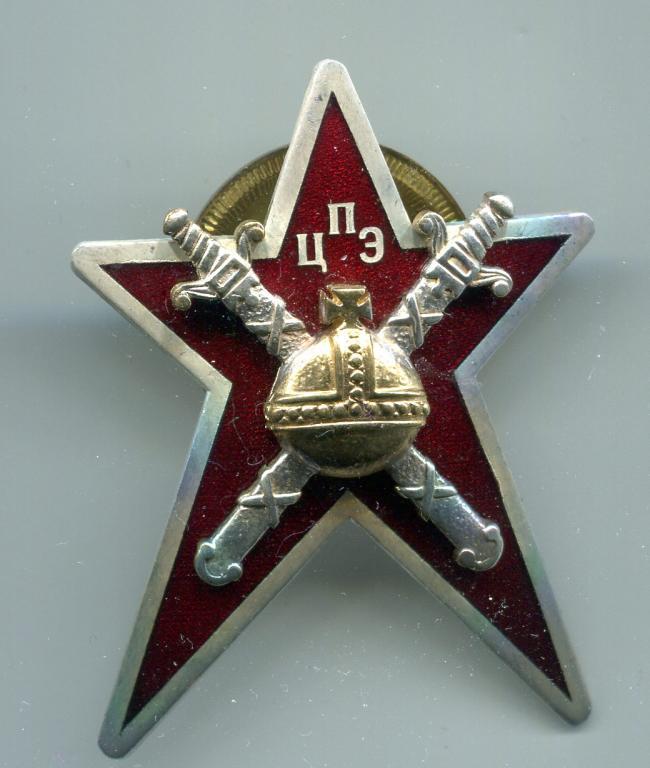 Неужели все ЦПЭ в России действуют без согласия с министерством обороны РФ? Тогда почему там такой беспредел? Какие цели преследует Шойгу, противозаконно используя ЦПЭ в ущерб многих граждан России?