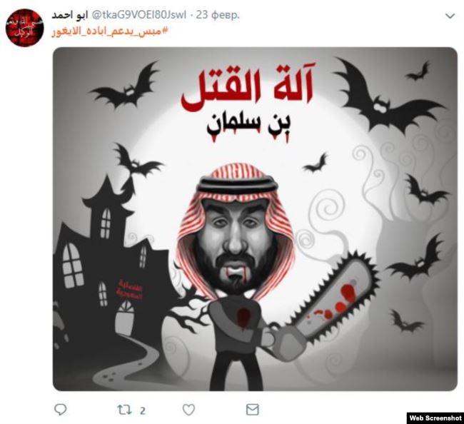 """А завтра Саудиты, как правители ведущей исламской страны мира, вместе с двуличными и падшими шейхами из союзных КСА стран будут всячески содействовать массовому уничтожению мусульман, коварно натравливая между собой верующих различных течений, используя для этого войну с Ираном? Какими будут последствия этой новой """"хитрой"""" войны для всех мусульманских народов?!"""