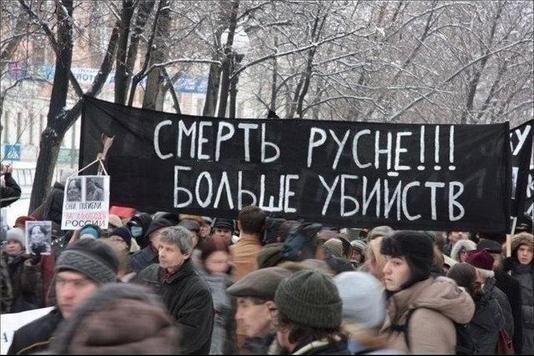 «Русские, не уезжайте, нам нужны рабы!»