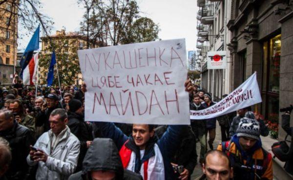 Это уже не просто лозунг. Это - наступающая в Беларуси реальность...