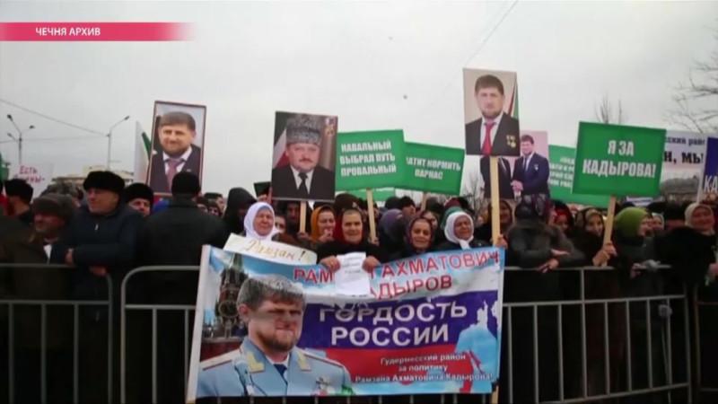 Гордость или все же позор России?