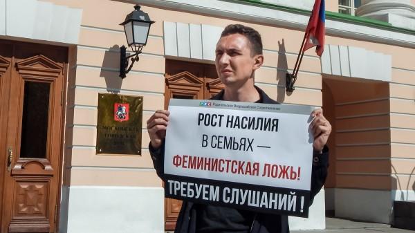 1325_Пикет_РВС_у_Московской_городской