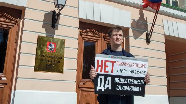 1332_Пикет_РВС_у_Московской_городской