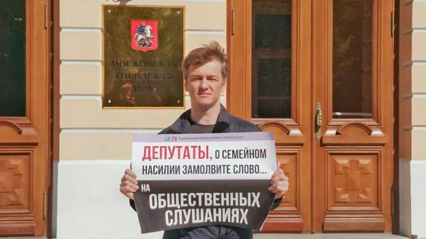 01_piket_rvs_u_mosgordumy_10.05.2018_vladimir_vasilev_c_ia_krasnaya_vesna