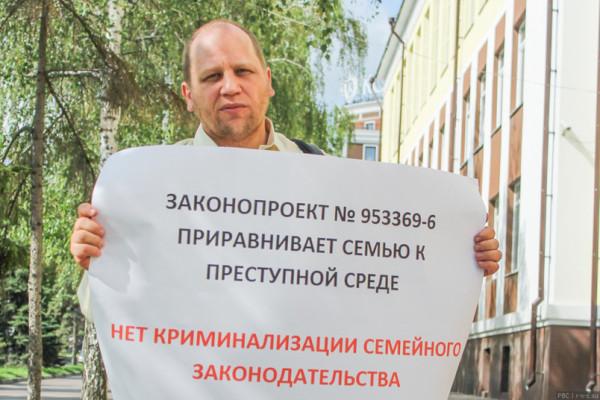 Белгород5