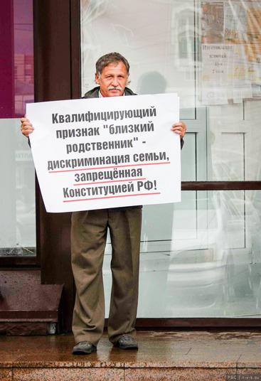 Барнаул4