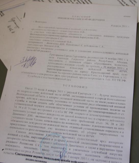 https://ic.pics.livejournal.com/anastasyushka/26897495/37024/37024_640.jpg