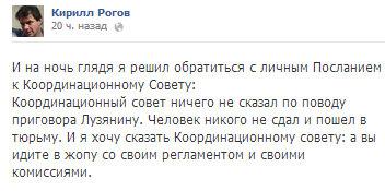 навальный2