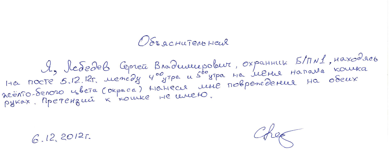 objasnit_orig