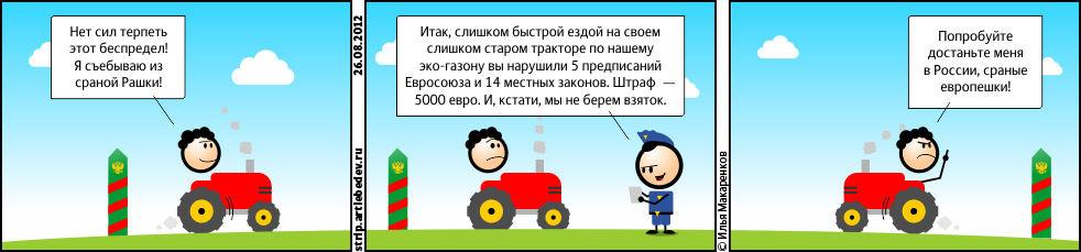 artlebedev-эмиграция