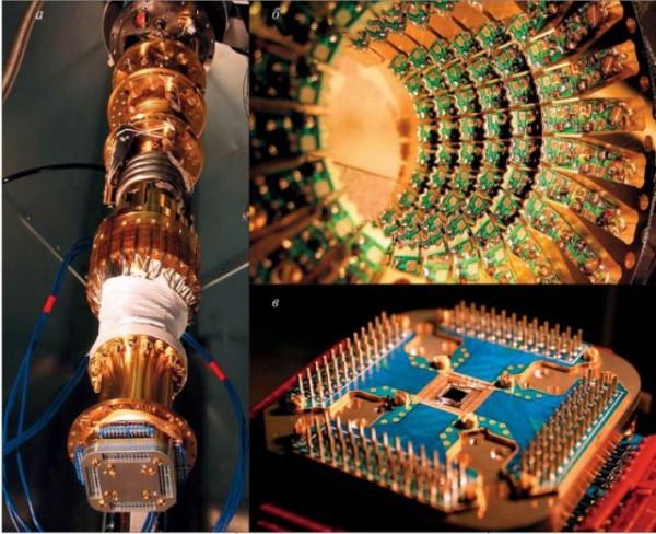 квантовый комп
