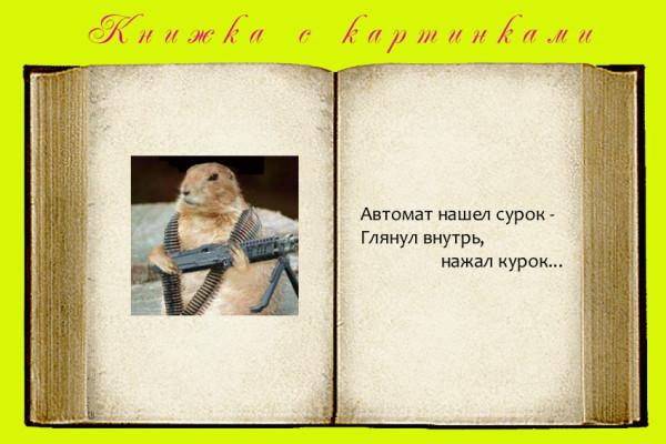 книга8