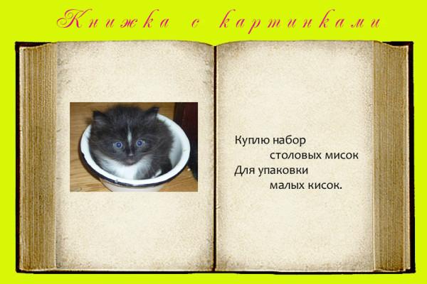 книга9
