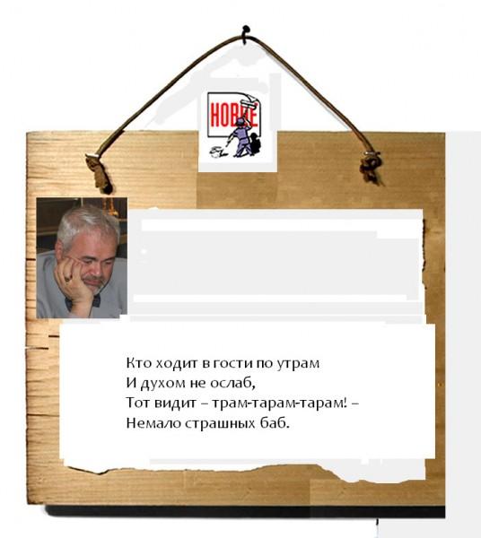 Доска58