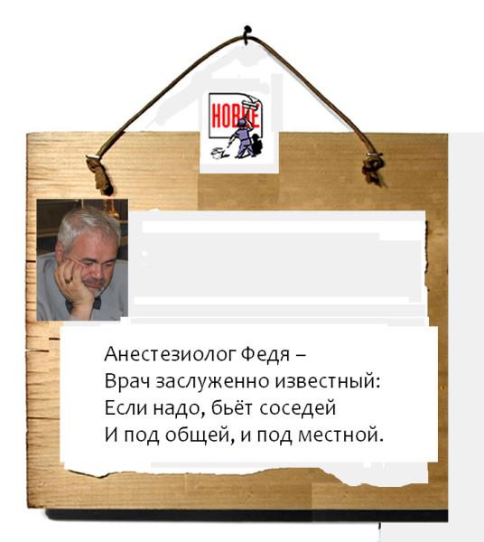 Доска60