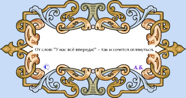 винь1