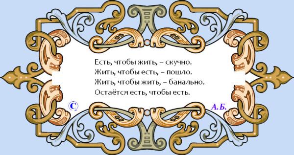 винь2
