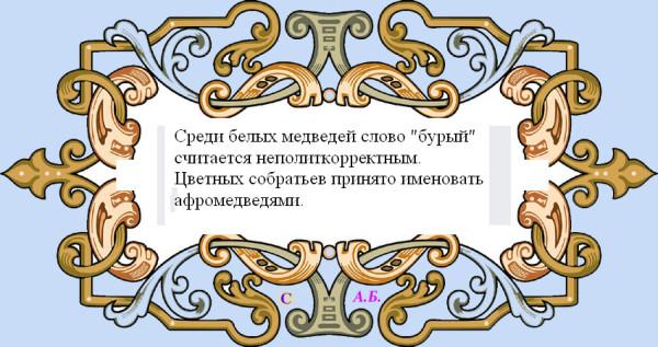 винь3