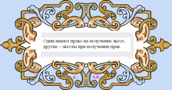 винь4