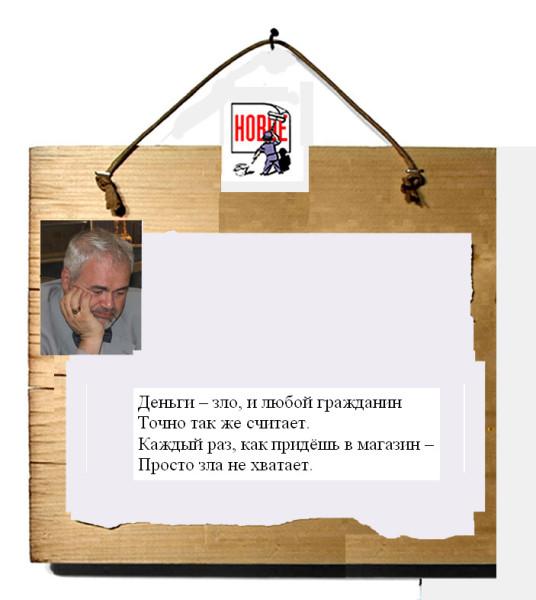 Доска64