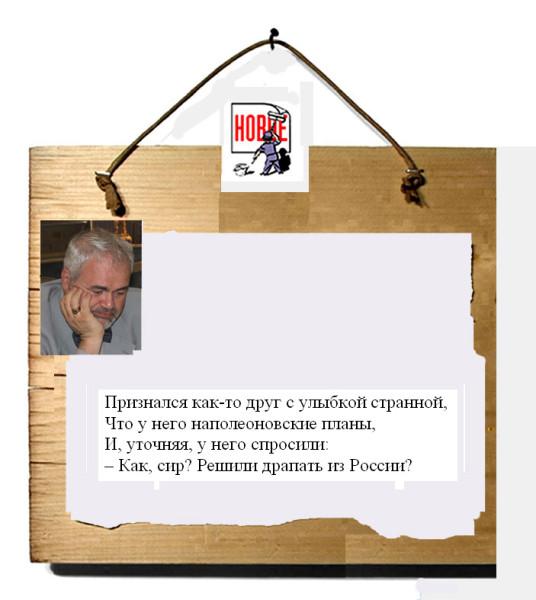 Доска67