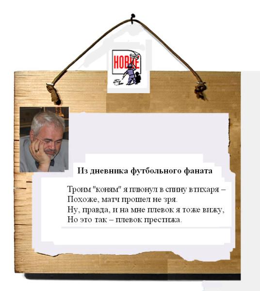 Доска83