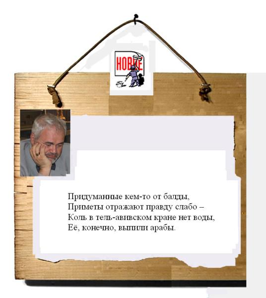 Доска93