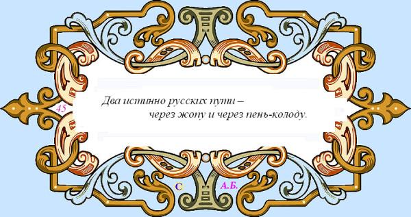 винь45