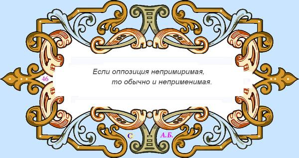 винь46