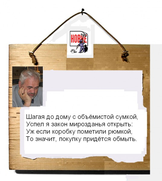 Доска99