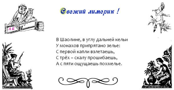 lim64