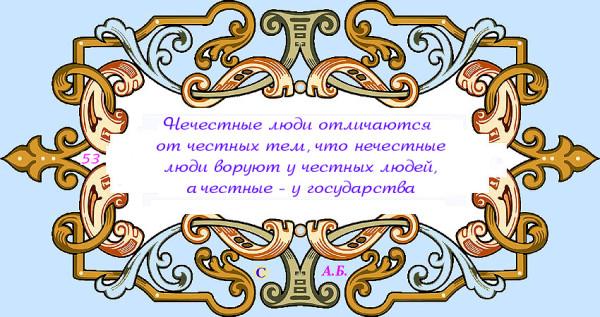 винь53