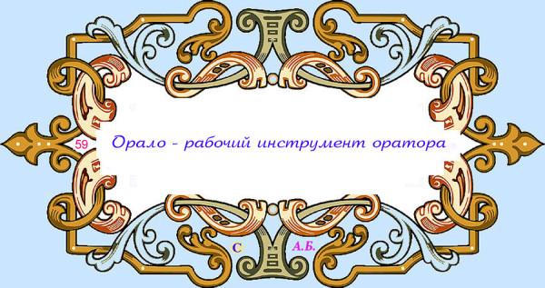 винь59
