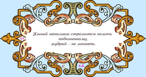 винь64