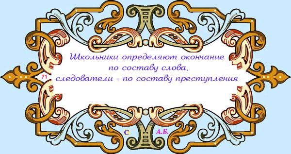 винь71