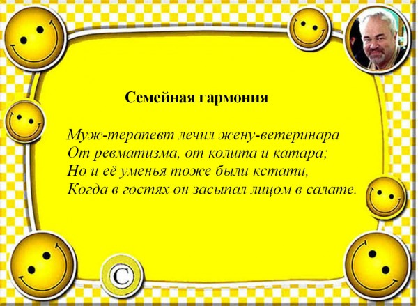 рамка143