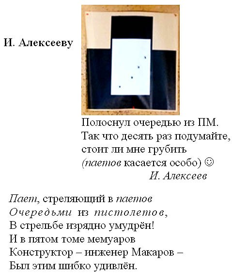 рамка239