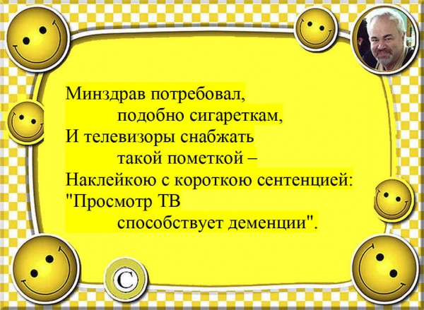 рамка313