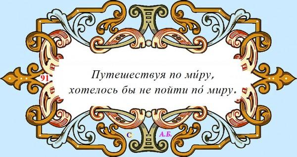 винь91