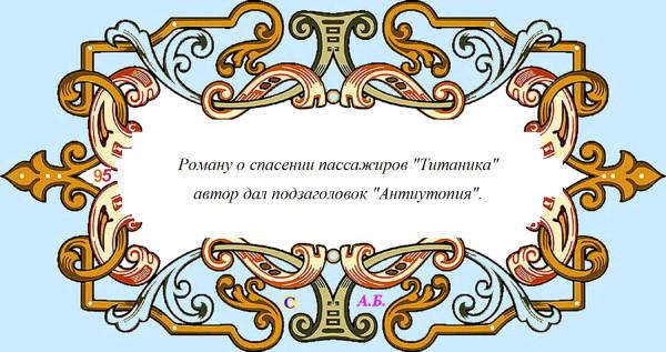 винь95