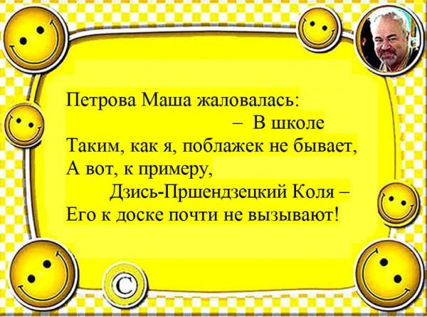 рамка349