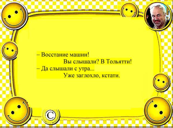 рамкаf386