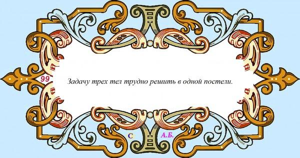 винь99