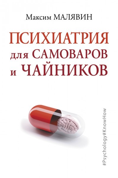 cover_434800